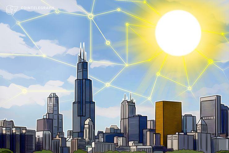 چین قصد یک شهر هوشمند بر پایه بلاک چین را دارد