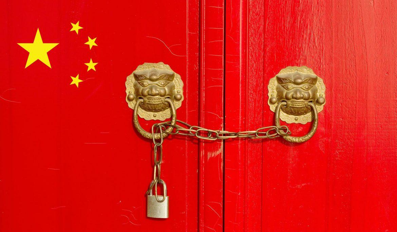 چین به دنبال ممنوعیت استخراج بیت کوین / مهم