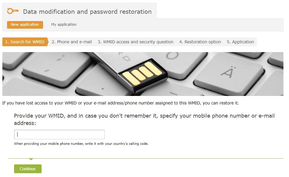 بازیابی رمز عبور وب مانی