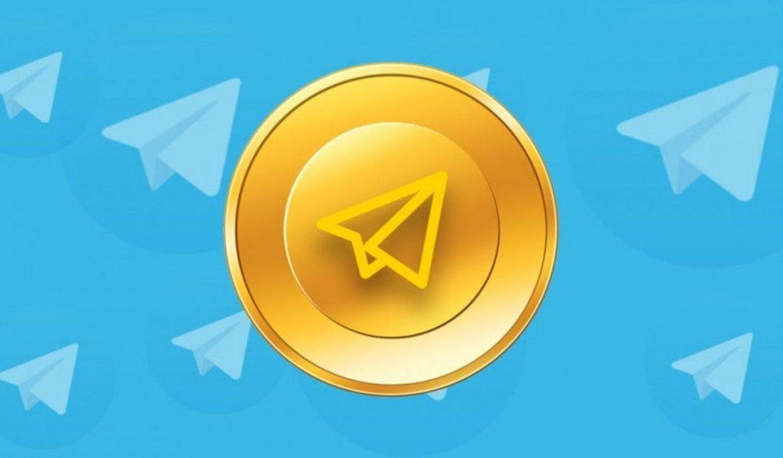 ارز دیجیتال تلگرام و قوانین استفاده از آن