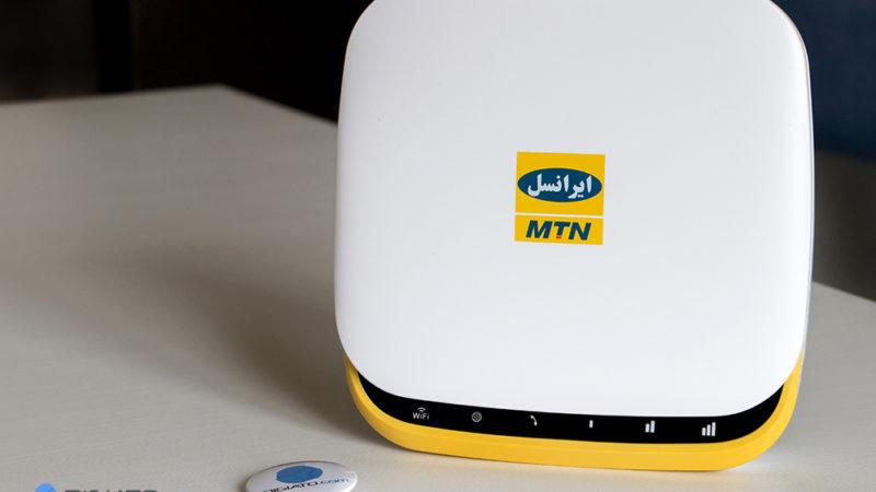 آموزش کامل کاهش مصرف بسته های اینترنت ایرانسل