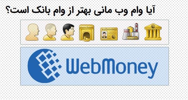 سیستم مالی