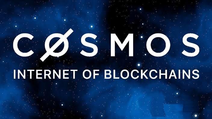 بلاک چین Cosmos چیست؟ و از آن چه می دانید؟