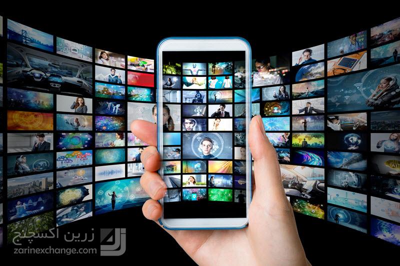 تورنت و پخش آنلاین