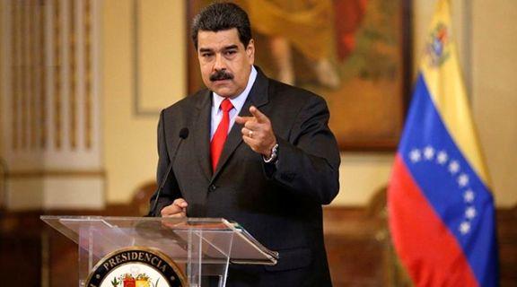 دستور رئیس جمهور ونزوئلا: خطوط هوایی باید پول بنزین خود را با ارز دیجیتال پترو پرداخت کنند