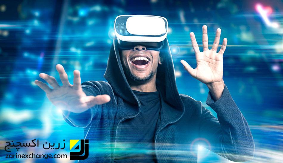 واقعیت مجازی و واقعیت افزوده