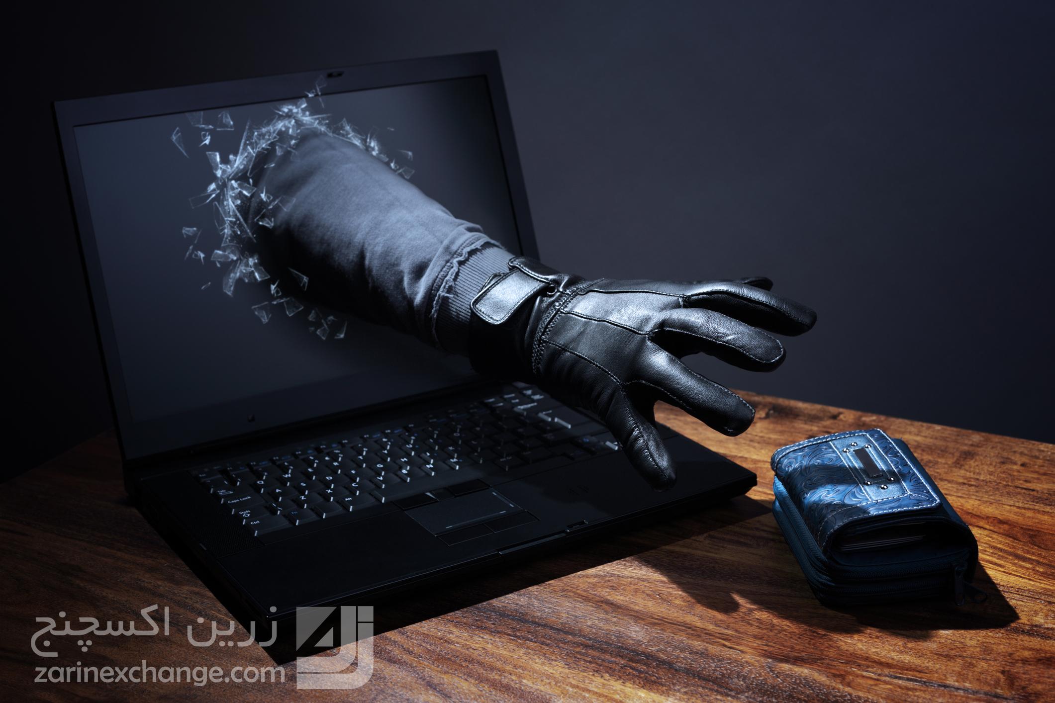 فعالیت مجرمان دیجیتالی