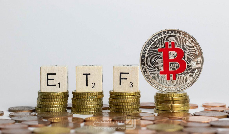 برای پذیرش صندوق قابل معامله (ETF) بیت کوین چه چیزهایی نیاز است؟