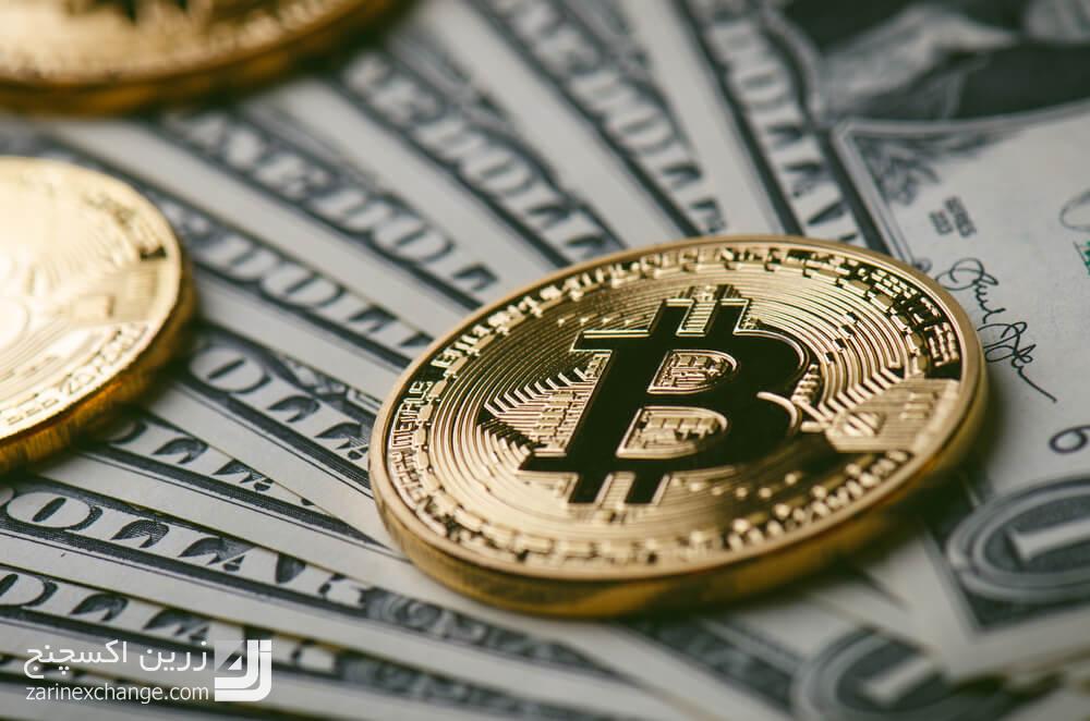 بیت کوین در مقایسه با ارزهای فیات