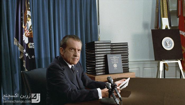 لحظه اعلام رسمی لغو استاندارد طلا توسط نیکسون