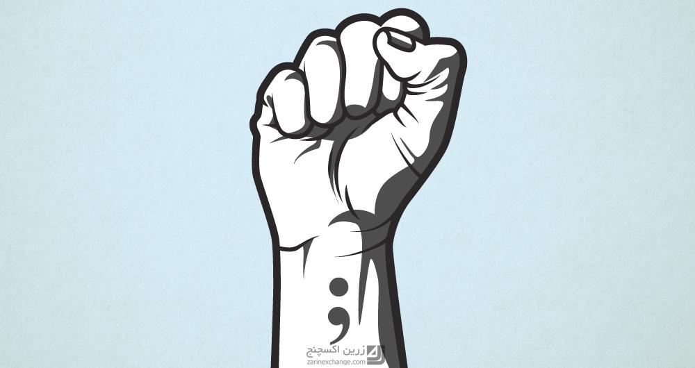 بیت کوین صلحآمیزترین انقلاب جهان است، کمی درخصوص هدف انقلابی بیت کوین