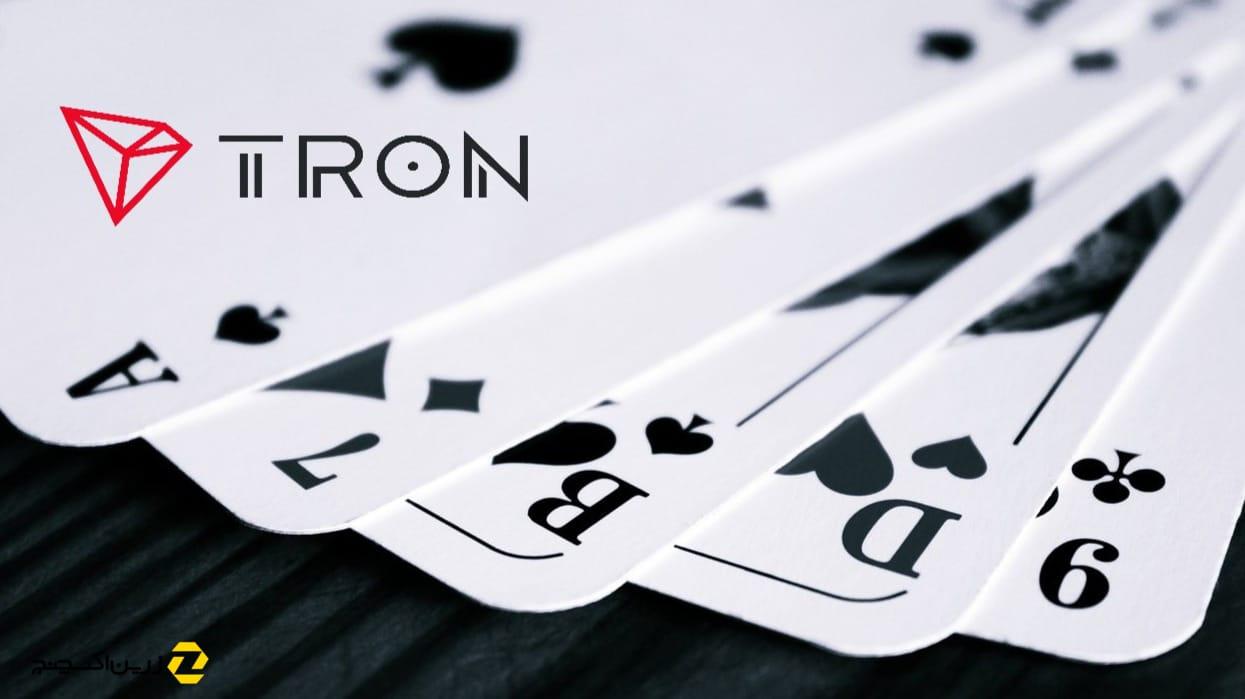 بانک ترون (Bank of Tron)، کلاهبرداری یا سرمایه گذاری پرسود؟