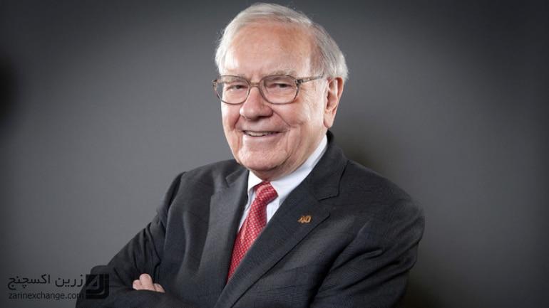 وارن بافت ، 7 سخن ارزشمند در خصوص سرمایه گذاری