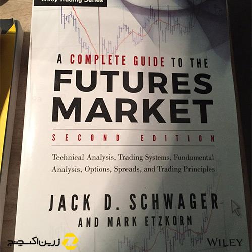 10 کتاب آموزش تحلیل تکنیکال ، برتین ها برای یادگیری