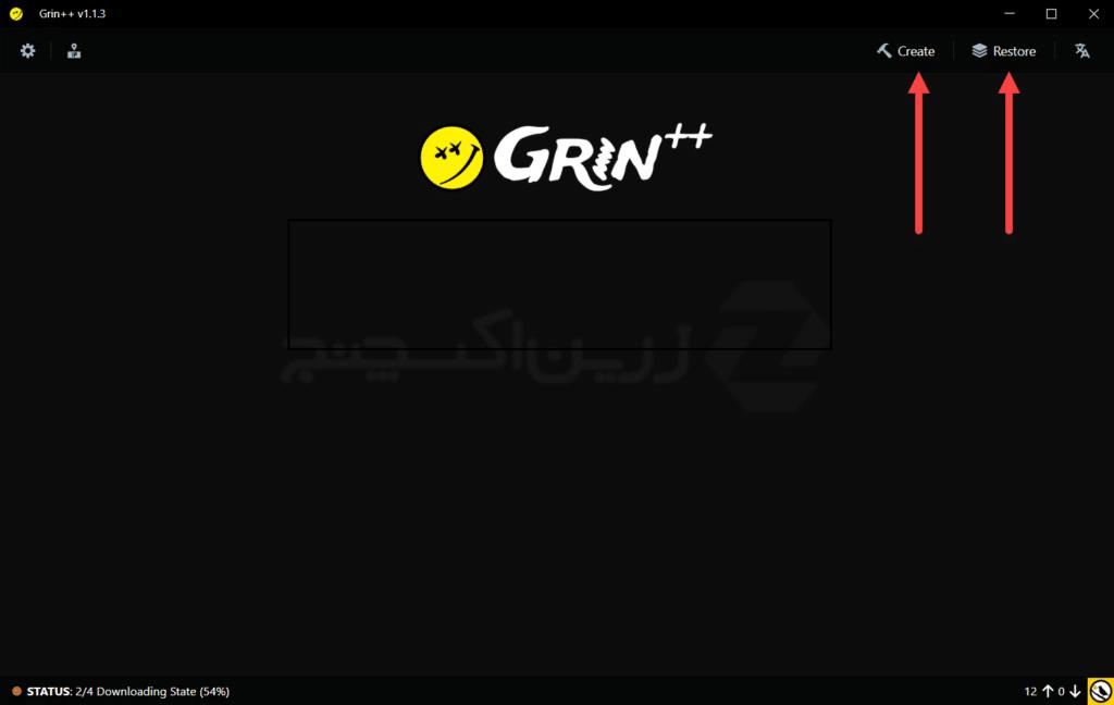 گرین (Grin) چیست؟ + آموزش کامل کیف پول گرین
