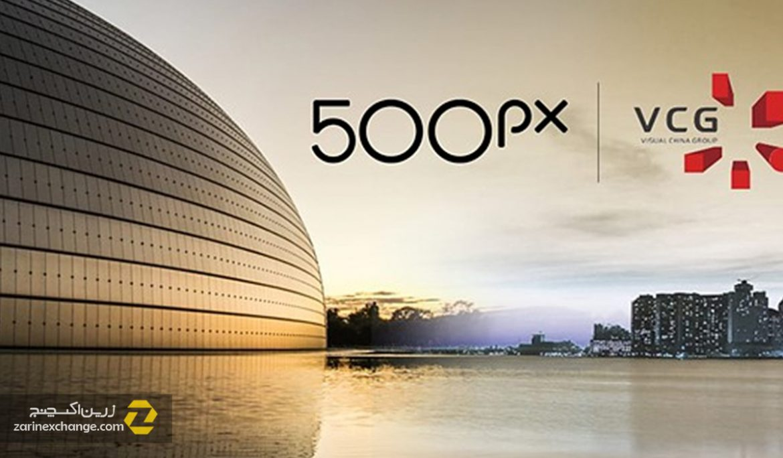 سایت 500px چیست | کسب درآمد دلاری با عکاسی