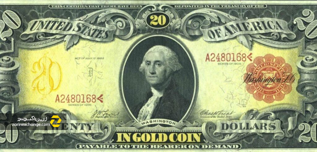 تصویری از ۲۰ دلاری قدیمی که پشتوانه طلا داشت