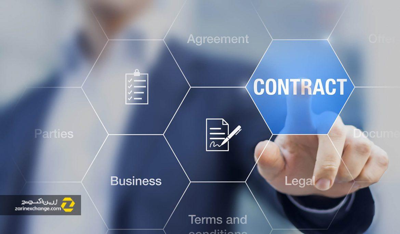 قرارداد هوشمند (Smart Contract) چیست و چگونه کار میکند ؟