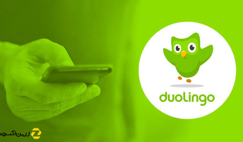 آزمون دولینگو (Duolingo) چیست و ثبت نام در آن چگونه است؟