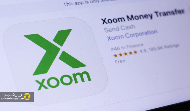 معرفی خدمات انتقال پول سیستم xoom و مقایسه آن با پی پال