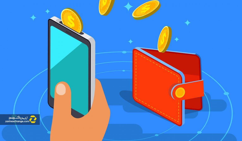 کیف پول اچ دی (HD) ارز دیجیتال چیست ؟
